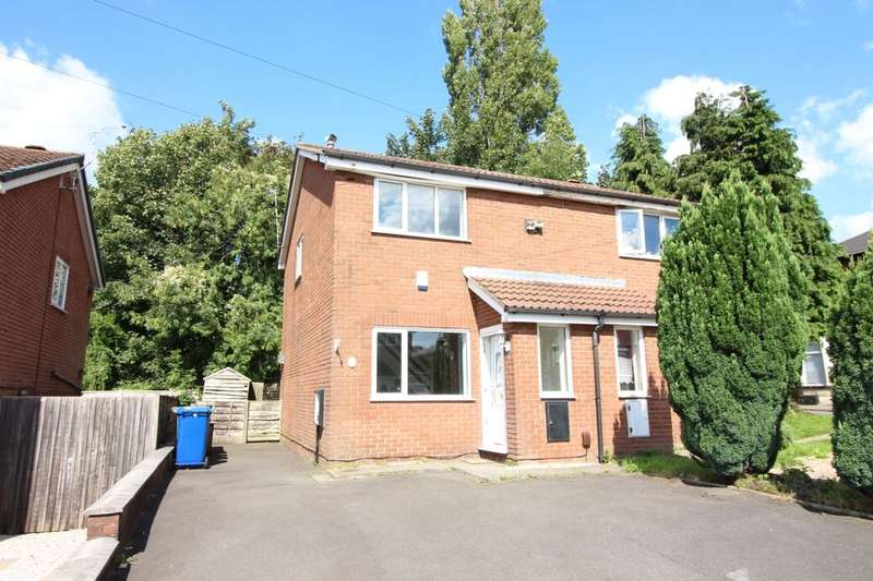 2 Bedrooms Semi Detached House for sale in Ascot Meadow, Bury, BL9