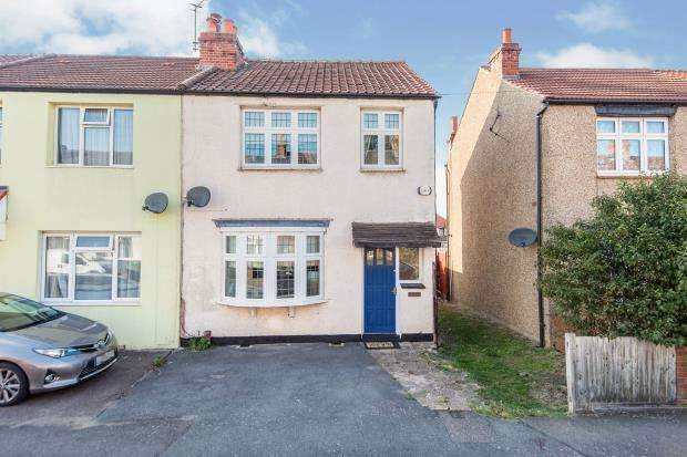 3 Bedrooms End Of Terrace House for sale in Worcester Park, Surrey