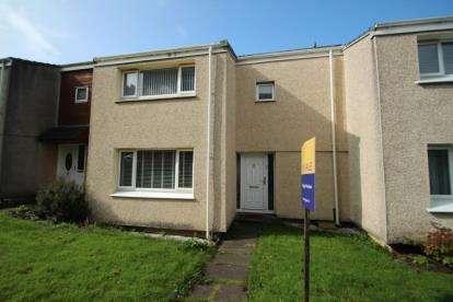 4 Bedrooms Terraced House for sale in Salisbury, Calderwood