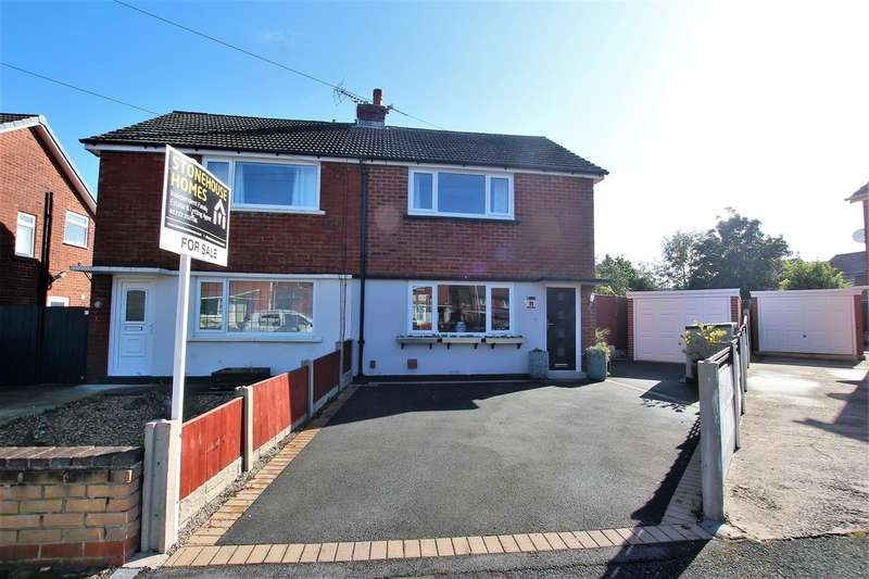 2 Bedrooms Semi Detached House for sale in Sefton Road, Walton-le-Dale, Preston