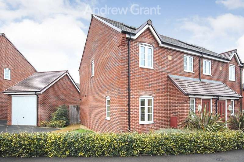 3 Bedrooms Semi Detached House for rent in Talavera Road, Brockhill Village, Norton, Worcester, WR5