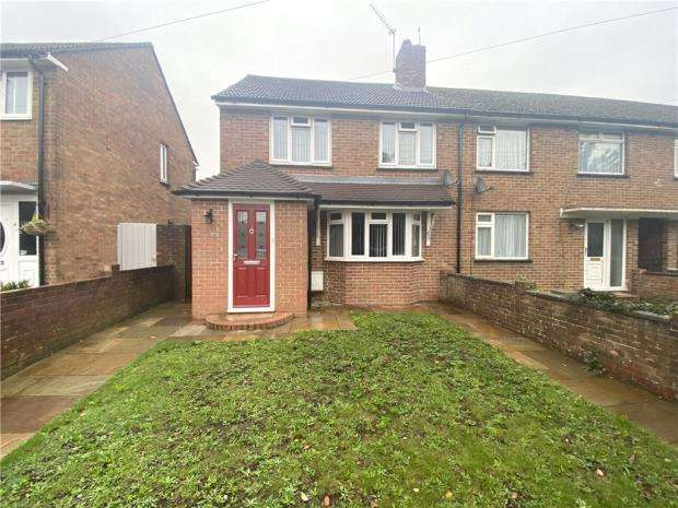 2 Bedrooms End Of Terrace House for sale in Crossland Drive, Havant