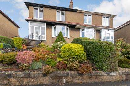 3 Bedrooms Semi Detached House for sale in Colchester Drive, Kelvindale, Glasgow