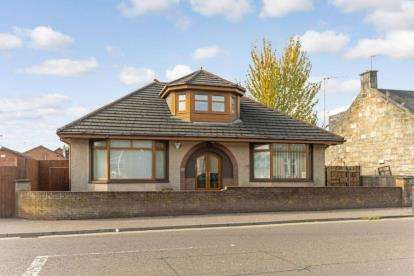5 Bedrooms Detached House for sale in Church Street, Larkhall, South Lanarkshire