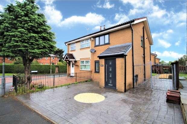 2 Bedrooms Semi Detached House for sale in Ronaldsway, Preston, PR1