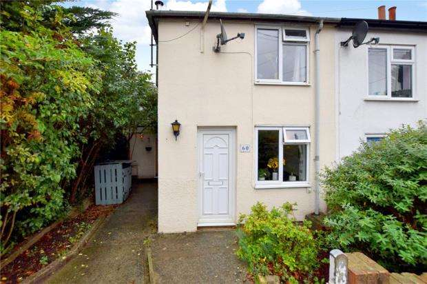 2 Bedrooms End Of Terrace House for sale in New Street, Halstead, Essex