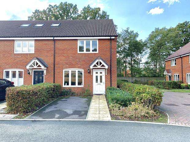 2 Bedrooms End Of Terrace House for sale in Nathaniel Close, Sarisbury Green, Southampton