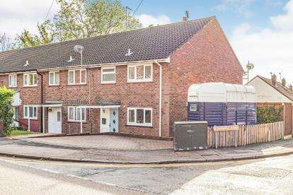 3 Bedrooms End Of Terrace House for sale in Chertsey Rise, Stevenage, Hertfordshire, England