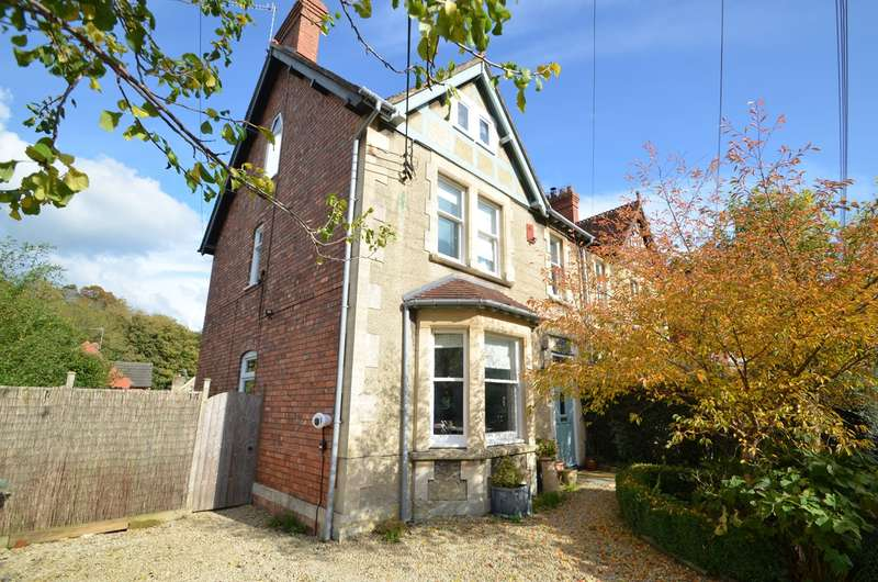 4 Bedrooms Semi Detached House for sale in Frome Avenue, Stroud, GL5