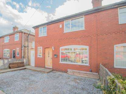 3 Bedrooms Semi Detached House for sale in Carisbrook Drive, Swinton, Manchester, Greater Manchester