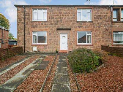 2 Bedrooms Flat for sale in County Avenue, Cambuslang