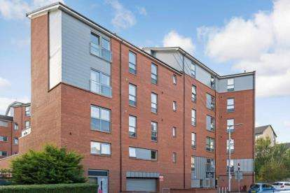 2 Bedrooms Flat for sale in Holmbank Avenue, Shawlands, Glasgow