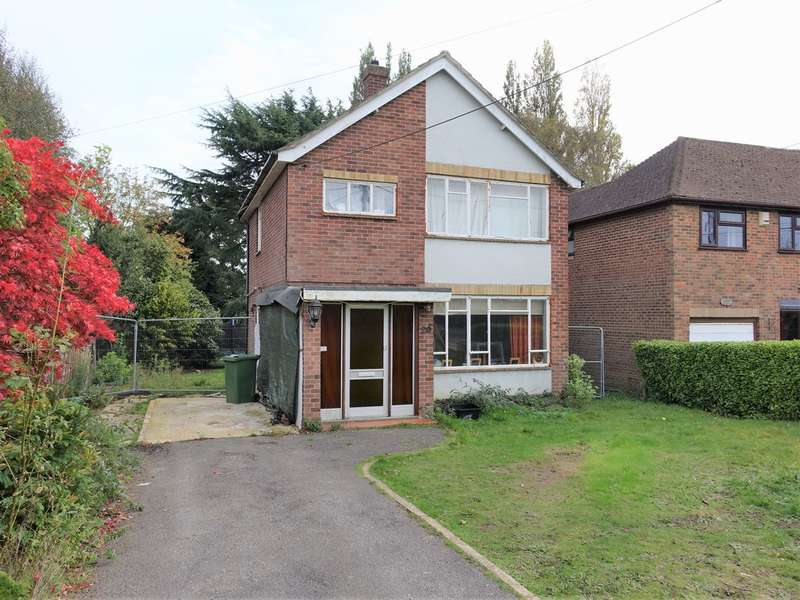 3 Bedrooms Detached House for sale in Ashleigh Close, Hythe, Southampton