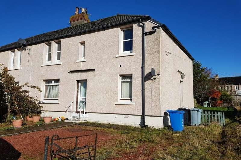 2 Bedrooms Flat for sale in St. Leonards Road, Lanark, ML11
