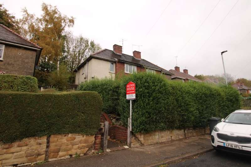 3 Bedrooms Semi Detached House for sale in 84 Barberwood Road, Rotherham, South Yorkshire