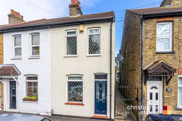 2 Bedrooms End Of Terrace House for sale in Cadmore Lane, Cheshunt, Hertfordshire