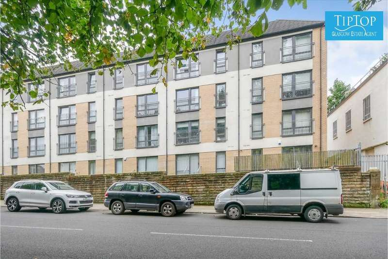 2 Bedrooms Flat for sale in Smithycroft Court, Riddrie, G33