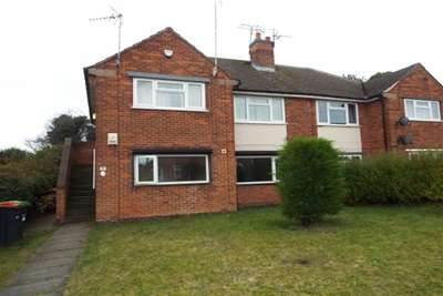 2 Bedrooms Flat for rent in Richmond Road, Kirkby in Ashfield, NG17