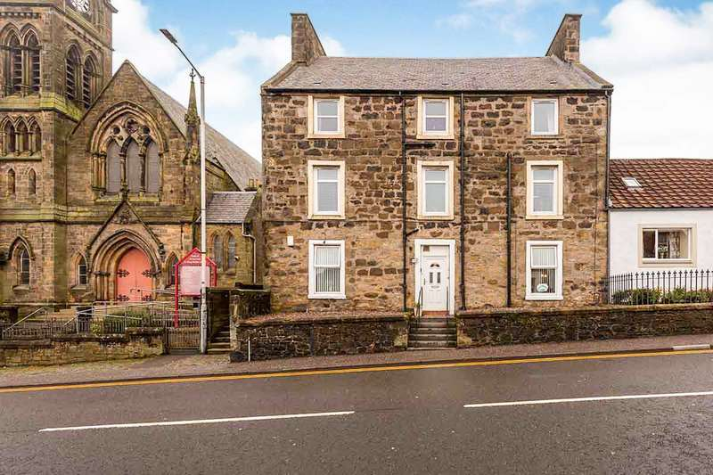 2 Bedrooms Flat for sale in High Street, Leslie, KY6