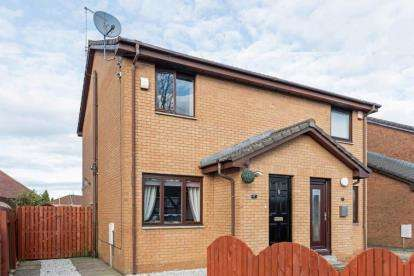 2 Bedrooms Semi Detached House for sale in Broomhill Road, Larkhall, South Lanarkshire