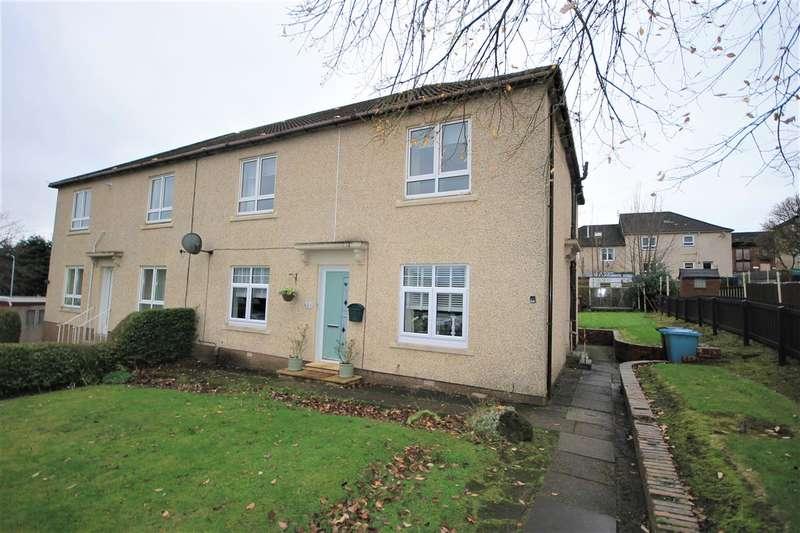 2 Bedrooms Flat for sale in Reid Street, Coatbridge, Coatbridge