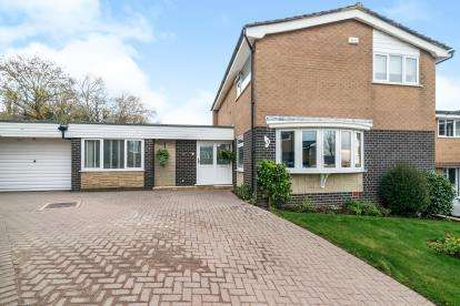 5 Bedrooms Detached House for sale in Hilltop, Atherton, Manchester, Greater Manchester, M46