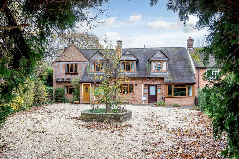 4 Bedrooms Cottage House for sale in The Green, Long Itchington, Warwickshire