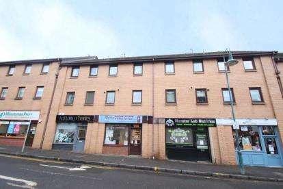 1 Bedroom Flat for sale in Belmont Court, Kirkintilloch, Glasgow, East Dunbartonshire