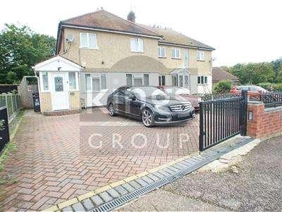 4 Bedrooms Semi Detached House for sale in Beechfield Walk, Waltham Abbey