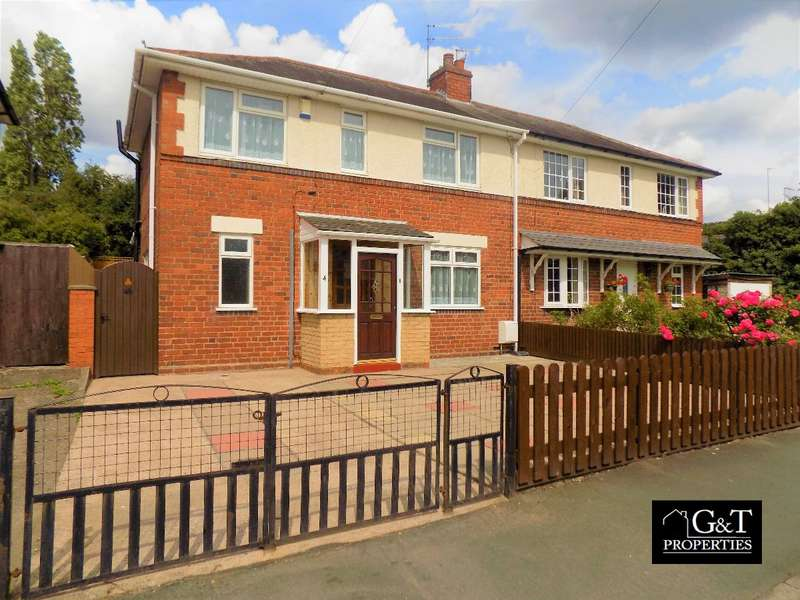 3 Bedrooms Semi Detached House for rent in Rookery Avenue, Brierley Hill
