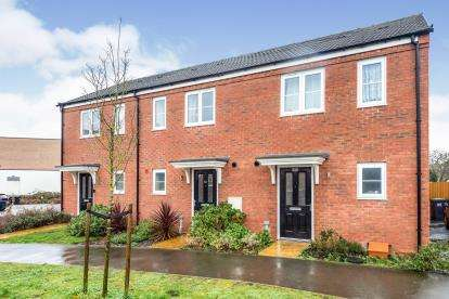 2 Bedrooms Terraced House for sale in Ryder Way, Flitwick, Bedford, Bedfordshire