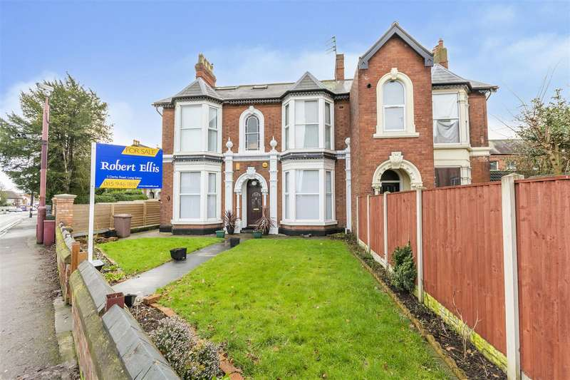 7 Bedrooms Semi Detached House for sale in Derby Road, Long Eaton