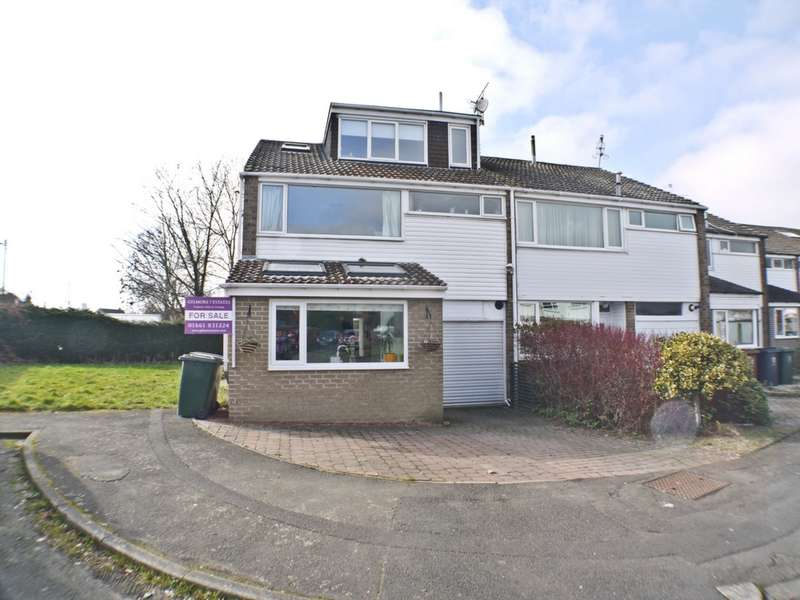 4 Bedrooms End Of Terrace House for sale in Wheatfield Close, Ovingham, NE42