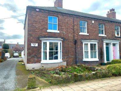 3 Bedrooms End Of Terrace House for sale in South Parade, Northallerton