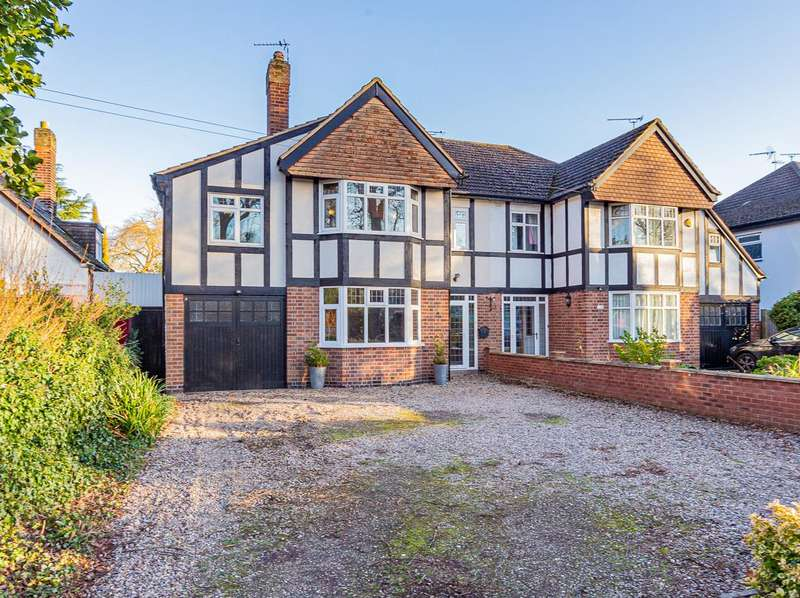 4 Bedrooms Semi Detached House for sale in Spencefield Lane, Evington, Leicester
