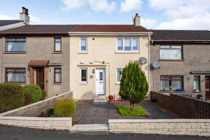 2 Bedrooms Terraced House for sale in Craig View, Coylton