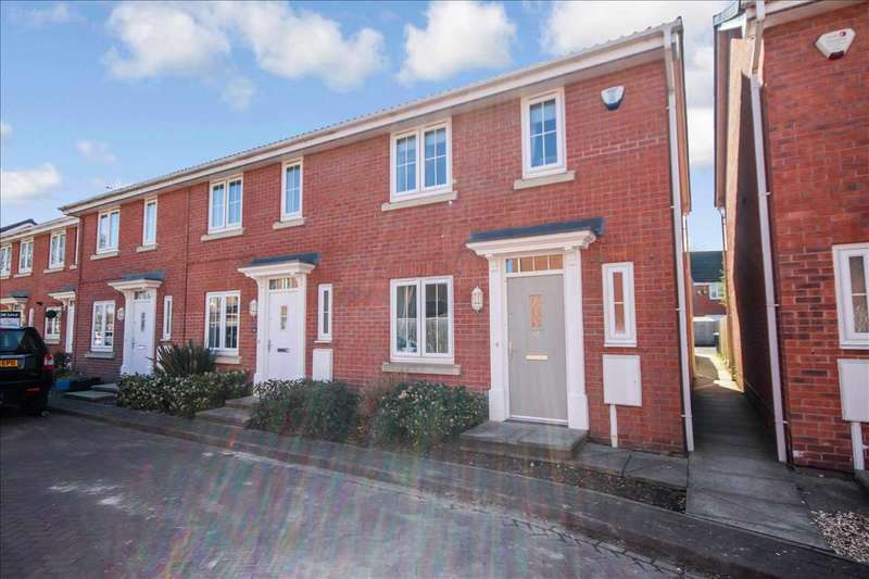 3 Bedrooms End Of Terrace House for sale in Magnus Court, North Hykeham, Lincoln