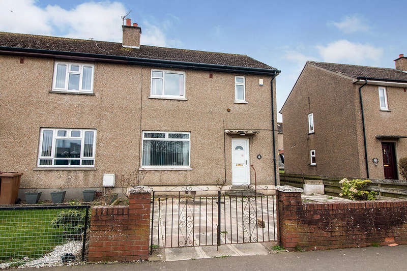 3 Bedrooms Terraced House for sale in Balunie Drive, Dundee, DD4