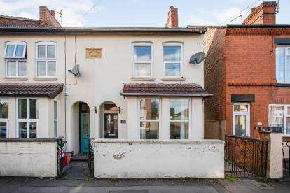 3 Bedrooms End Of Terrace House for sale in Highfield Street, Coalville, Leicester, Leicestershire
