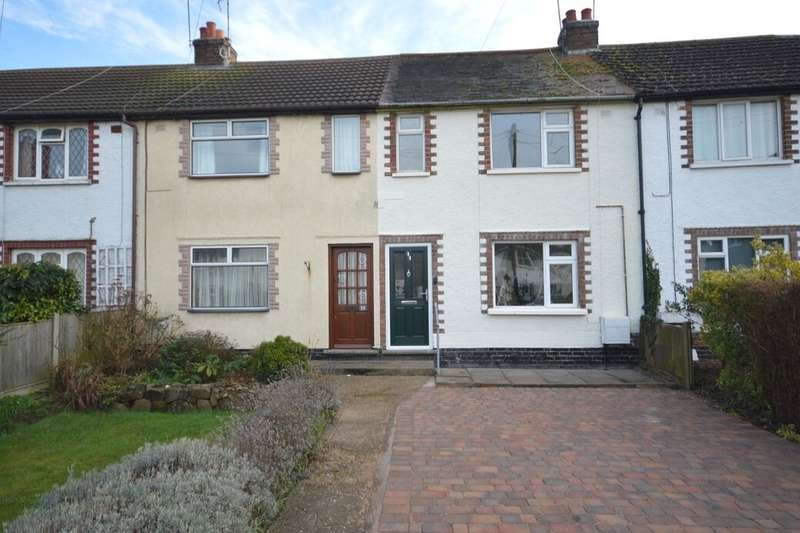 2 Bedrooms Terraced House for rent in Main Street, Huncote, Leicester, LE9