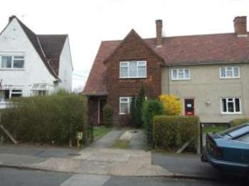 3 Bedrooms Terraced House for sale in Clifford Avenue, Beeston, Nottingham, Nottinghamshire