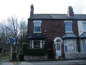 3 Bedrooms End Of Terrace House for sale in St. Annes Road, Willenhall, West Midlands