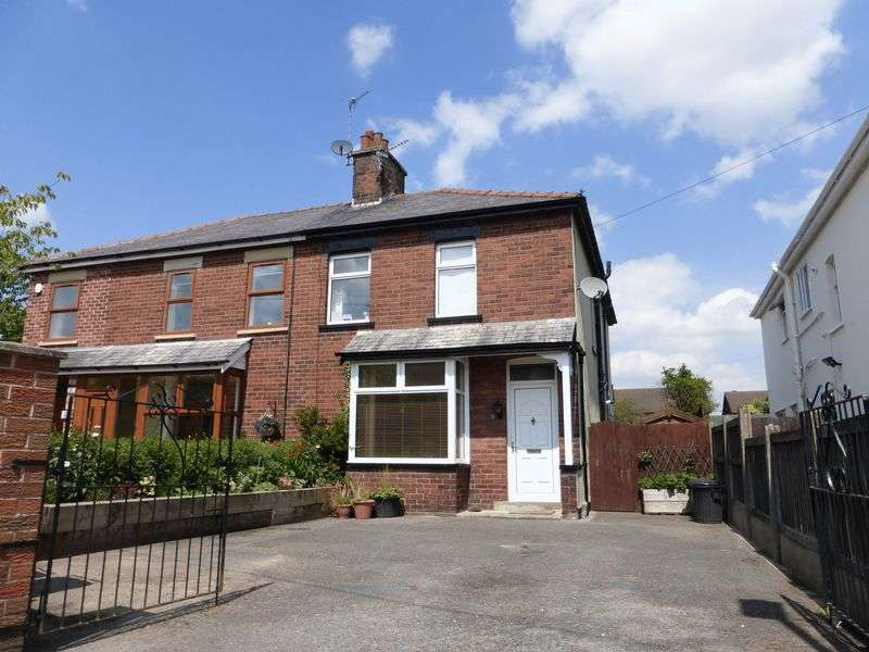 4 Bedrooms Semi Detached House for sale in Meolsgate Avenue, Tarleton, Preston