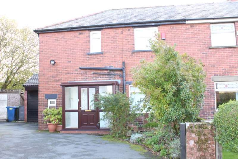 3 Bedrooms Semi Detached House for sale in Moorland Crescent, Whitworth