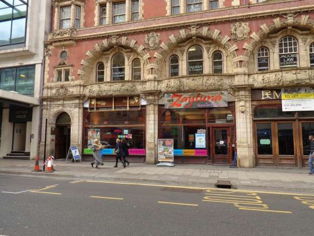 Commercial Property for sale in Corporation Street, Birmingham, B4