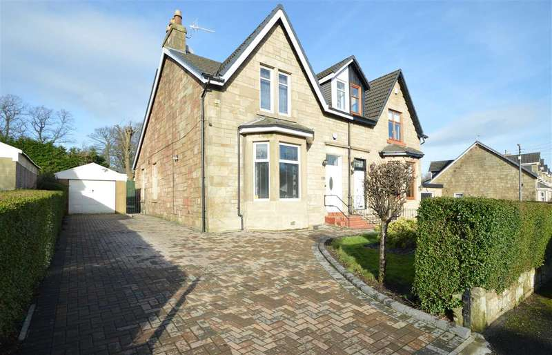 3 Bedrooms Semi Detached House for sale in Balmoral Drive, Glasgow