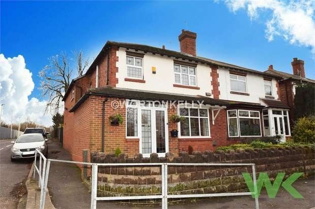 4 Bedrooms Semi Detached House for sale in Garratt Street, WEST BROMWICH, West Midlands