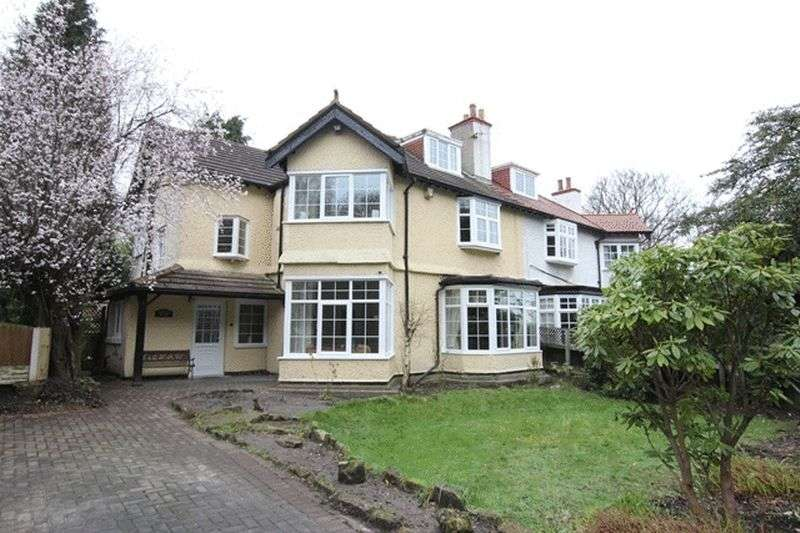 5 Bedrooms Semi Detached House for sale in Vyner Road North, Prenton, Wirral