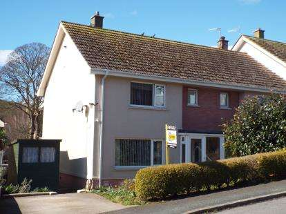 2 Bedrooms End Of Terrace House for sale in Kingsbridge, Devon