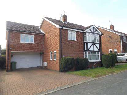 4 Bedrooms Detached House for sale in Fal Paddock, Mansfield Woodhouse, Mansfield, Nottinghamshire